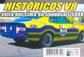 muscle_car_capa